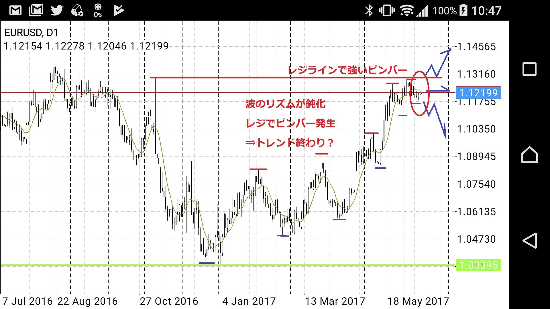 201706151645329a5.jpg