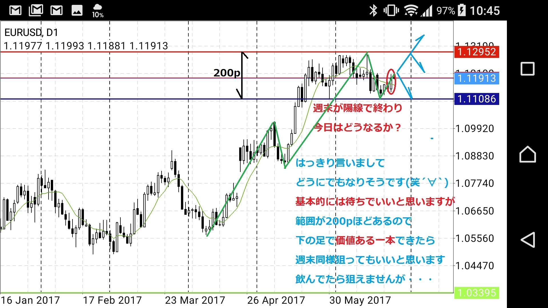 20170626142002ed3.jpg