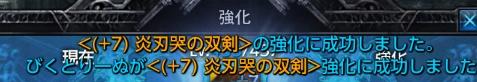 10月25日ブログ更新用