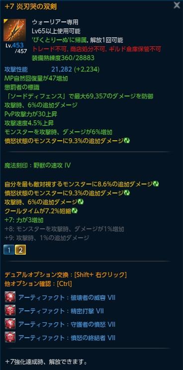 10月25日ブログ更新用2