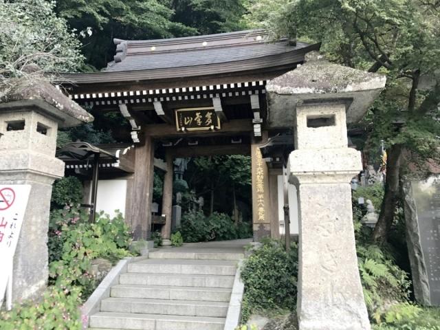 4 多気山不動尊 (3)
