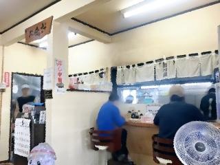 田村屋 (10)