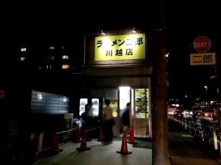 ラーメン二郎川越店 (13)