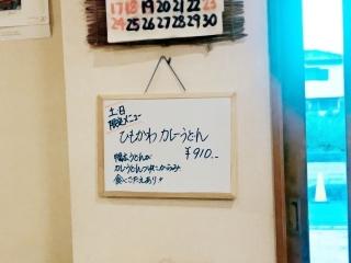 由す美 (10)