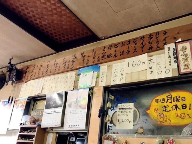 森田屋支店 太田店 (7)