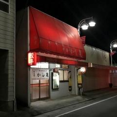 かし亀 (1)