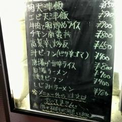 かし亀 (4)