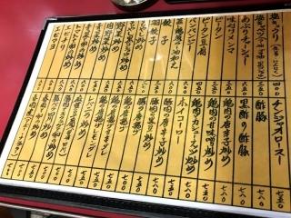 かし亀 (9)