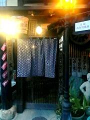 津軽田舎料理 太宰 (4)