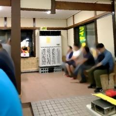 ラーメン ジライヤ (9)