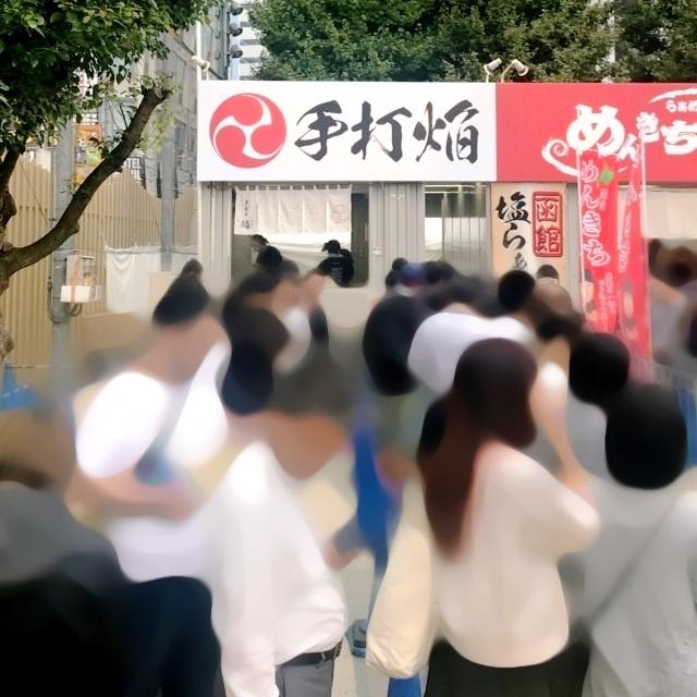 大つけ麺博 大感謝祭 (4)