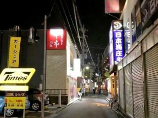 蒙古タンメン 中本 川越店 (2)