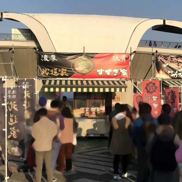 200 武道家×すずき家 (1)