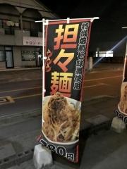 ドン-キタモト (17)