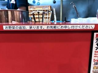ドン-キタモト (30)