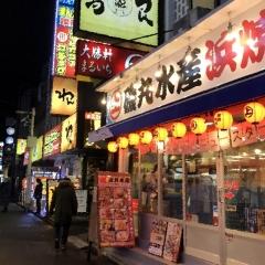大勝軒まるいち 大宮店 (1)