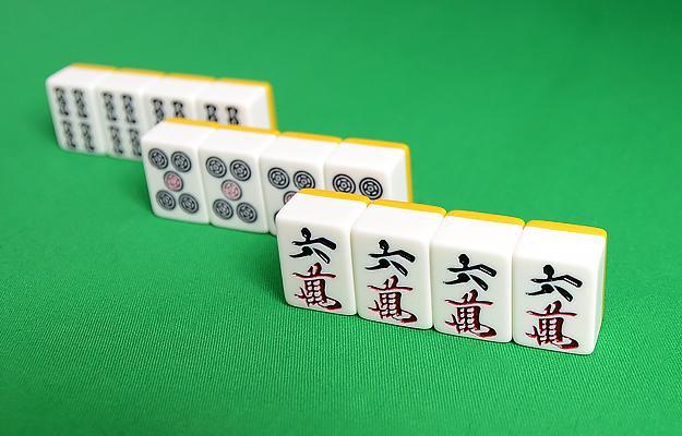 photo-mahjong-no-chance.jpg
