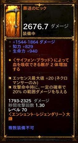 20170701171544.jpg