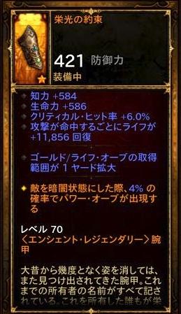 20170704165123.jpg
