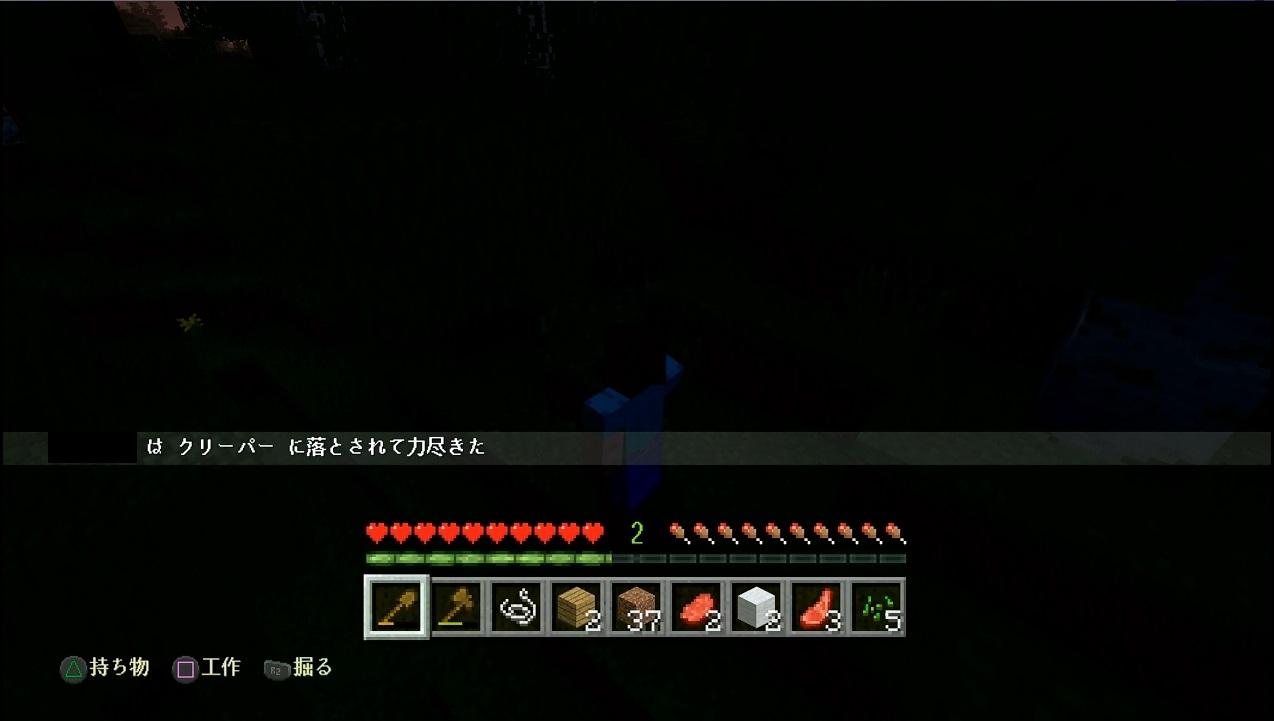 20170712164604.jpg