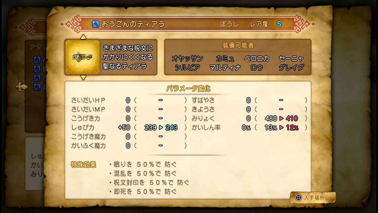 DQ11_18_0366.jpeg
