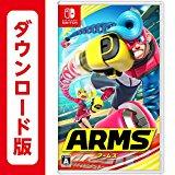 ARMS DL版