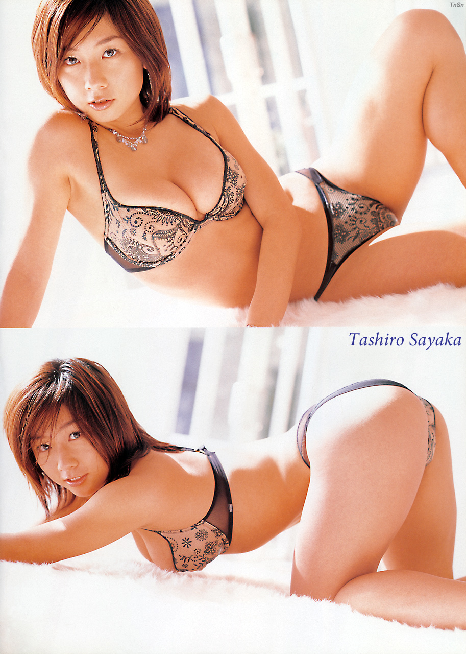 tashiro_sayaka046.jpg