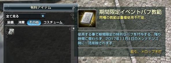 capture_20171026_133532_126.jpg