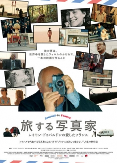 le-film20171118-11.jpg