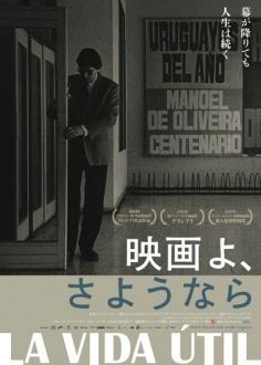 le-film20171118-14.jpg