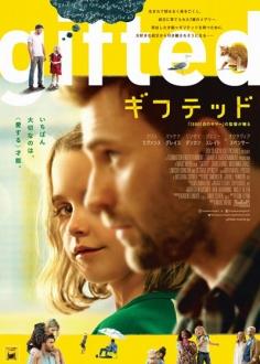 le-film20171123-2.jpg