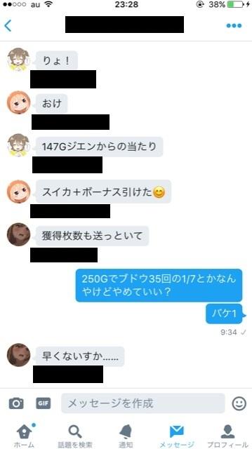 07_20170728102535571.jpg