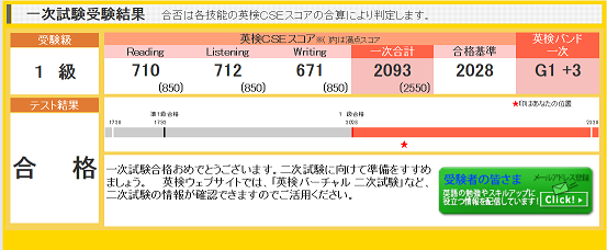 20120526115013.png