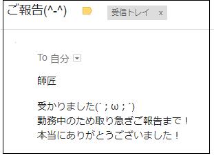 Michiko2.png