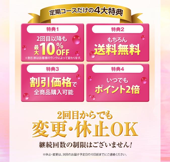 Screenshot-2017-10-15 うるおい宣言セラミドプラス