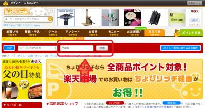 楽天市場商品検索 空調リュック