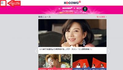 げん玉 kocowaTV