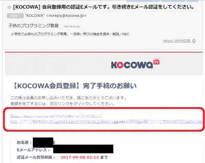 kocowaTV