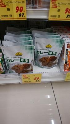 レトルトカレー 58円