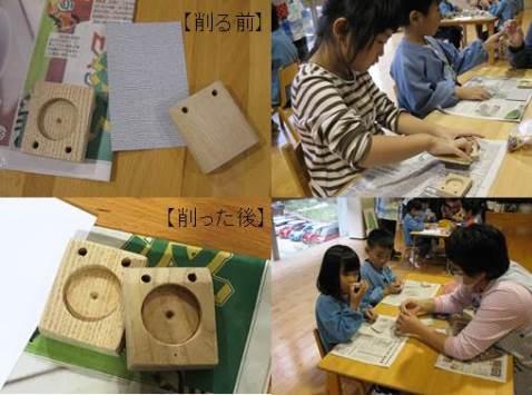 木の楽器づくり・削る工程
