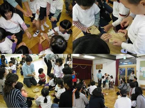 根尾幼児園2