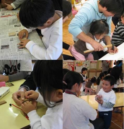 根尾幼児園3