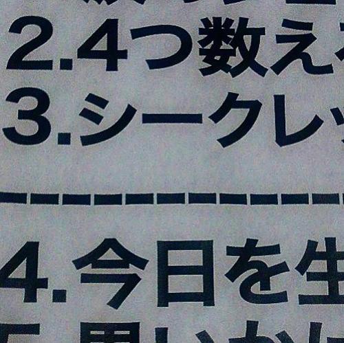 7_n.jpg