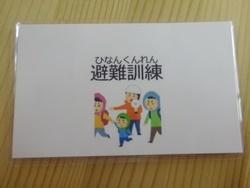 20171122 (1)