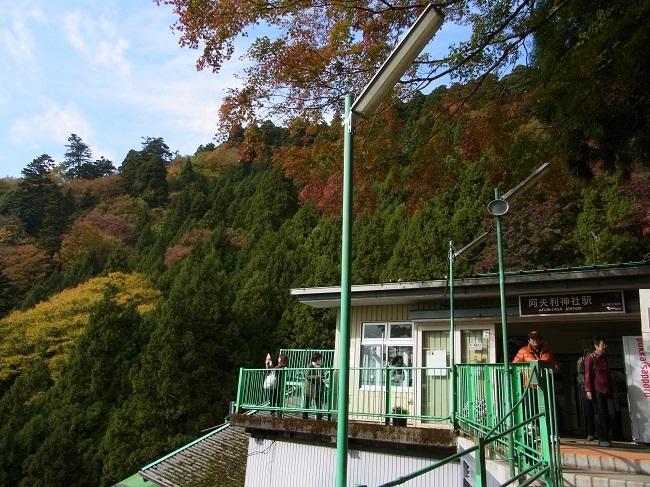 201771115阿夫利神社駅