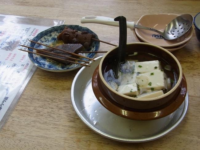 20171115茶屋で湯豆腐とおでん