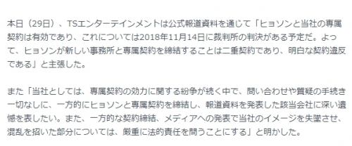 [Readygo]Image 2018-10-30 01-38-25