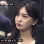 [Readygo]Image 2019-01-05 02-01-59