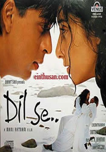 Dil Se(1998)190208d5769f16411b23b63fac7328689560f4
