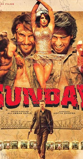 190215 Gunday(2014)
